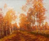 Теплый день. Осень (60 см*50 см, холст/масло, 2003)